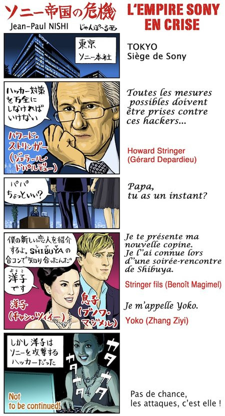 01C2000004320380-photo-live-japon-sony-manga-nishi.jpg