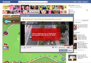 012C000004250440-photo-publicit-facebook.jpg