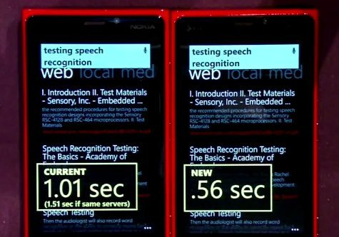 0226000005860082-photo-bing-voice-search.jpg