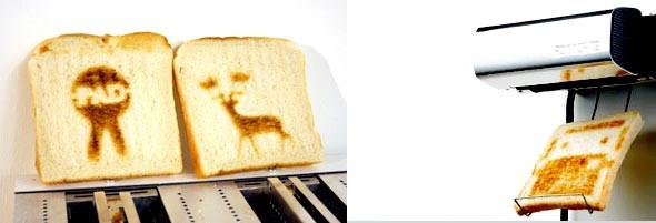00385994-photo-imprimante-pour-toast-zuse-toast-printer.jpg