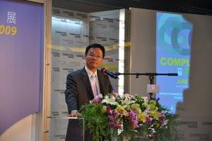 012C000002140696-photo-li-chang-deputy-secretary-general-taiwan-computer-associatio.jpg