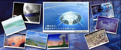 01F4000007770261-photo-live-japon-22-11-2014.jpg