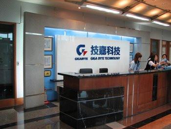 015E000000313427-photo-gigabyte-usine-accueil.jpg