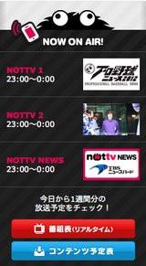 00A0000005100136-photo-live-japon-nottv.jpg