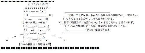 01f4000004779332-photo-ascee-art.jpg
