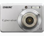 00B4000000713268-photo-sony-cyber-shot-dsc-s730.jpg