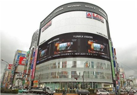 01f4000005301354-photo-live-japon.jpg