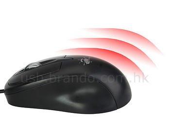 015e000000402143-photo-brando-usb-warming-mouse.jpg