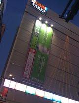 00A0000002686152-photo-live-japon-classement-fin-2009.jpg