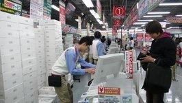 0000009600669734-photo-live-japon-r-sultats-financiers.jpg