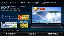 0000009600669762-photo-live-japon-r-sultats-financiers.jpg