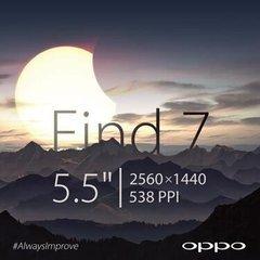 00f0000007010640-photo-oppo-find-7.jpg