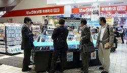 00fa000000669766-photo-live-japon-r-sultats-financiers.jpg