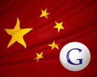 00C8000002785414-photo-google-chine-logo.jpg