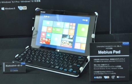 01cc000006676664-photo-tablette-sharp-mebius.jpg