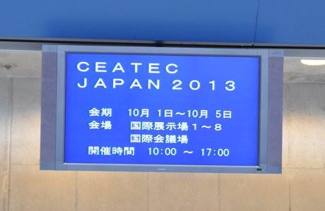 01CC000006674418-photo-intro-ceatec-2013.jpg