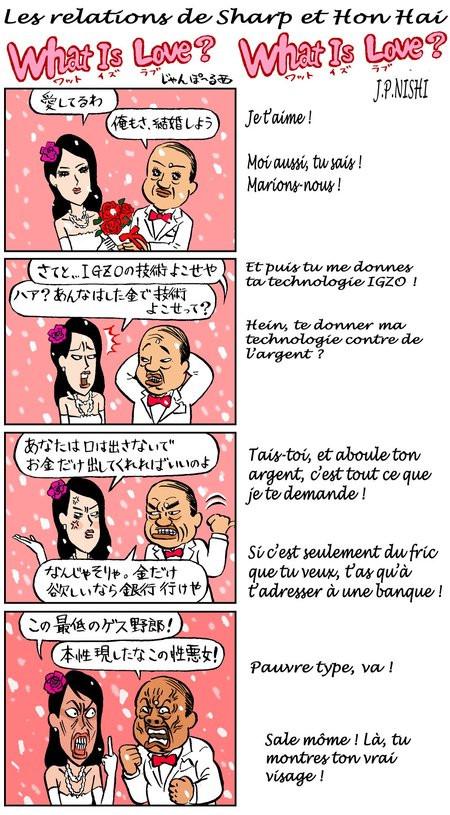 01C2000005420727-photo-manga-nishi-sharp-hon-hai.jpg