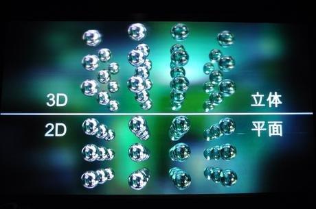 01cc000004635010-photo-3d-nict-ceatec-2011.jpg
