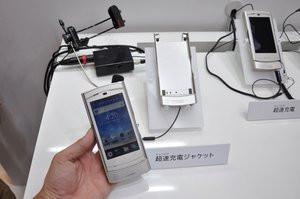 012C000004630806-photo-batterie-docomo-charge-rapide-ceatec-2011.jpg