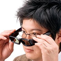 00C8000003926010-photo-sanwa-lunettes-3d.jpg