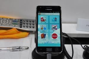 012c000004632262-photo-menu-translator-docomo-android-ceatec-2011.jpg