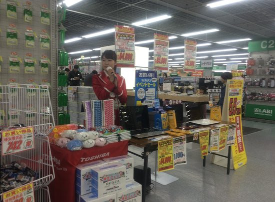 0226000007871131-photo-live-japon-24-01-2015.jpg