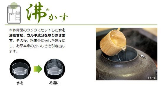 0226000007824835-photo-live-japon-20-12-2014.jpg