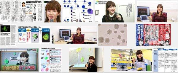0258000007824841-photo-live-japon-20-12-2014.jpg
