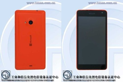 01f4000007738839-photo-microsoft-lumia.jpg