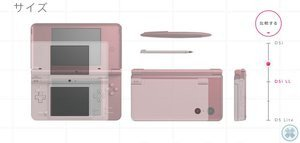012c000002554732-photo-console-nintendo-dsi-ll.jpg