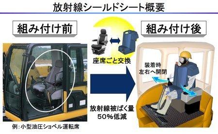 01c2000005548941-photo-live-japon-robot.jpg