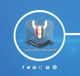 0104000006596422-photo-syrian-electronic-army.jpg