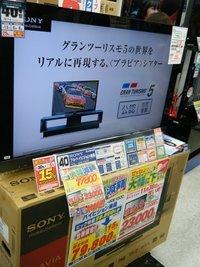 00c8000003803554-photo-image-8.jpg