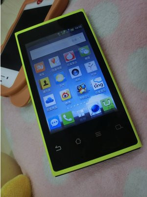012C000005167674-photo-baidu-cloud-smart-terminal.jpg