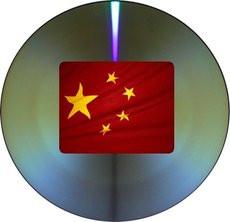 00E6000002233388-photo-chine-censure-logiciel-filtrage.jpg