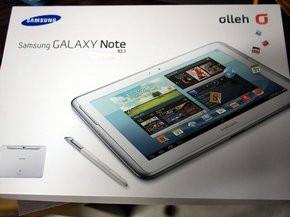 0122000005321454-photo-boite-galaxy-note-10-1.jpg