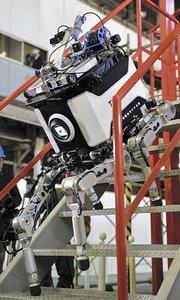 0000012c05548933-photo-live-japon-robot.jpg
