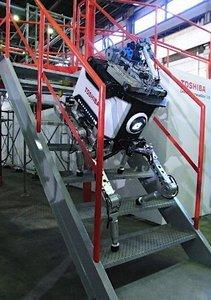 0000012c05548935-photo-live-japon-robot.jpg