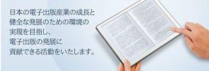 012C000003366156-photo-live-japon-livre-num-rique.jpg