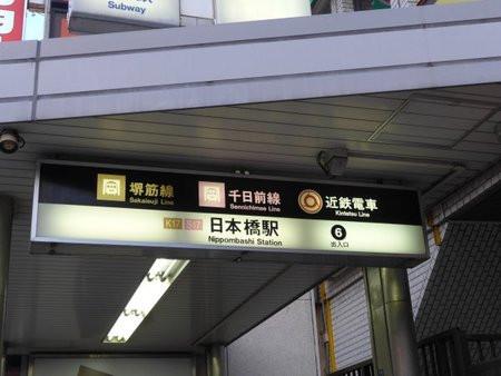 01C2000007754945-photo-live-japon-16-11-2014.jpg