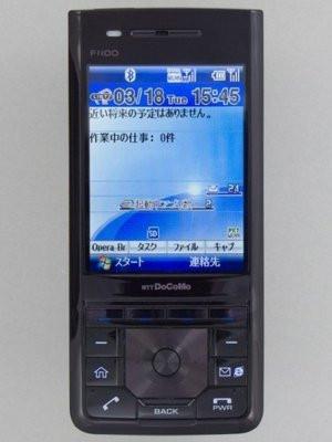 012C000003367926-photo-fujitsu-smartphone.jpg