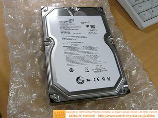 0140000002220070-photo-seagate-barracuda-lp-2-to.jpg