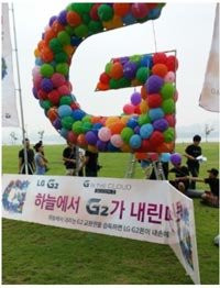 00FA000006471198-photo-ballons-lg-g2.jpg