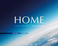 00F0000002044530-photo-home-yann-arthus-bertrand.jpg