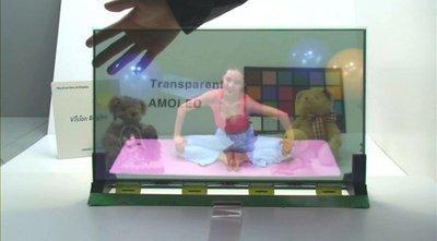 0190000003218980-photo-samsung-cran-oled-transparent-19-pouces.jpg