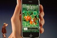 00C8000000436573-photo-iphone-apple-engadget.jpg