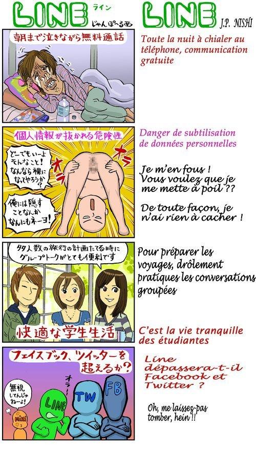 01f4000005527601-photo-manga01-17112012.jpg