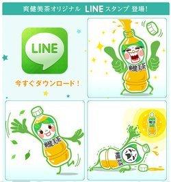 00fa000005527587-photo-image08.jpg
