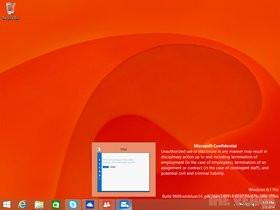 0118000007128250-photo-windows-8-1-update-1.jpg