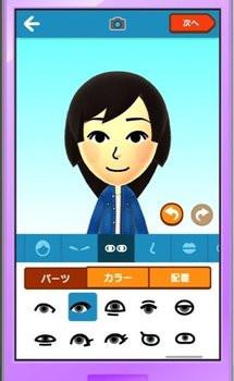 0000015E08224802-photo-nintendo-miitomo.jpg